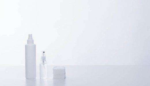 """【BAUM(バウム)】札幌ステラプレイスに""""樹木との共生""""をテーマに掲げるスキンケアブランドがオープン!"""