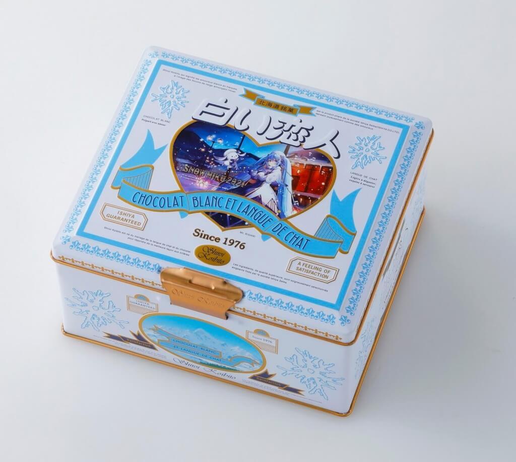 『白い恋人36枚入(SNOW MIKU 2021 Ver.)コラボ缶』