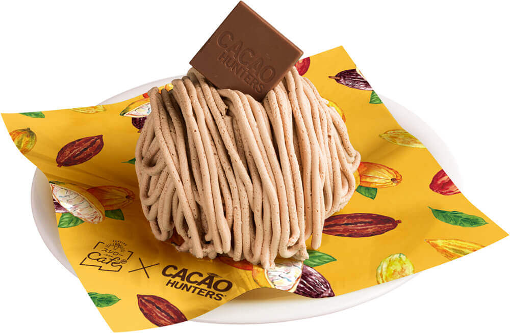 スシローの『カカオ堪能ショコラアイスモンブラン』