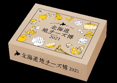 『北海道地チーズ博 week』-【1st week】 「おうちで北海道地チーズweek」
