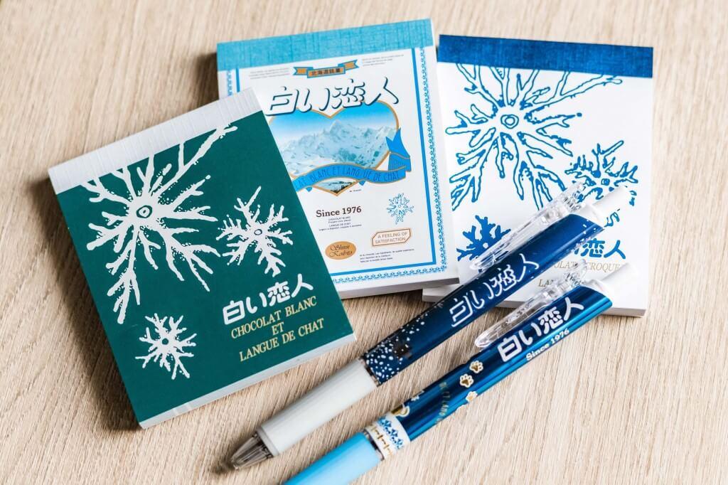 ホテルJALシティ札幌 中島公園×白い恋人コラボレーションルーム-「白い恋人」ボールペン&メモ帳