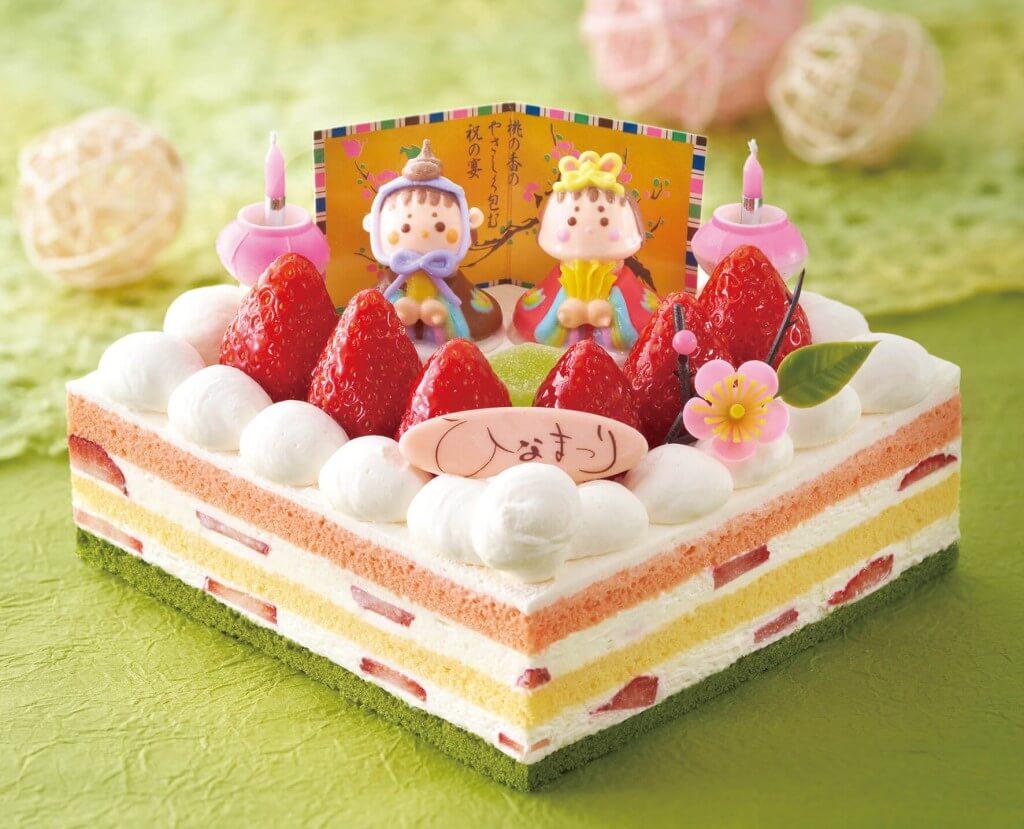 もりもとのひなまつり商品『三色ひなまつりケーキ』