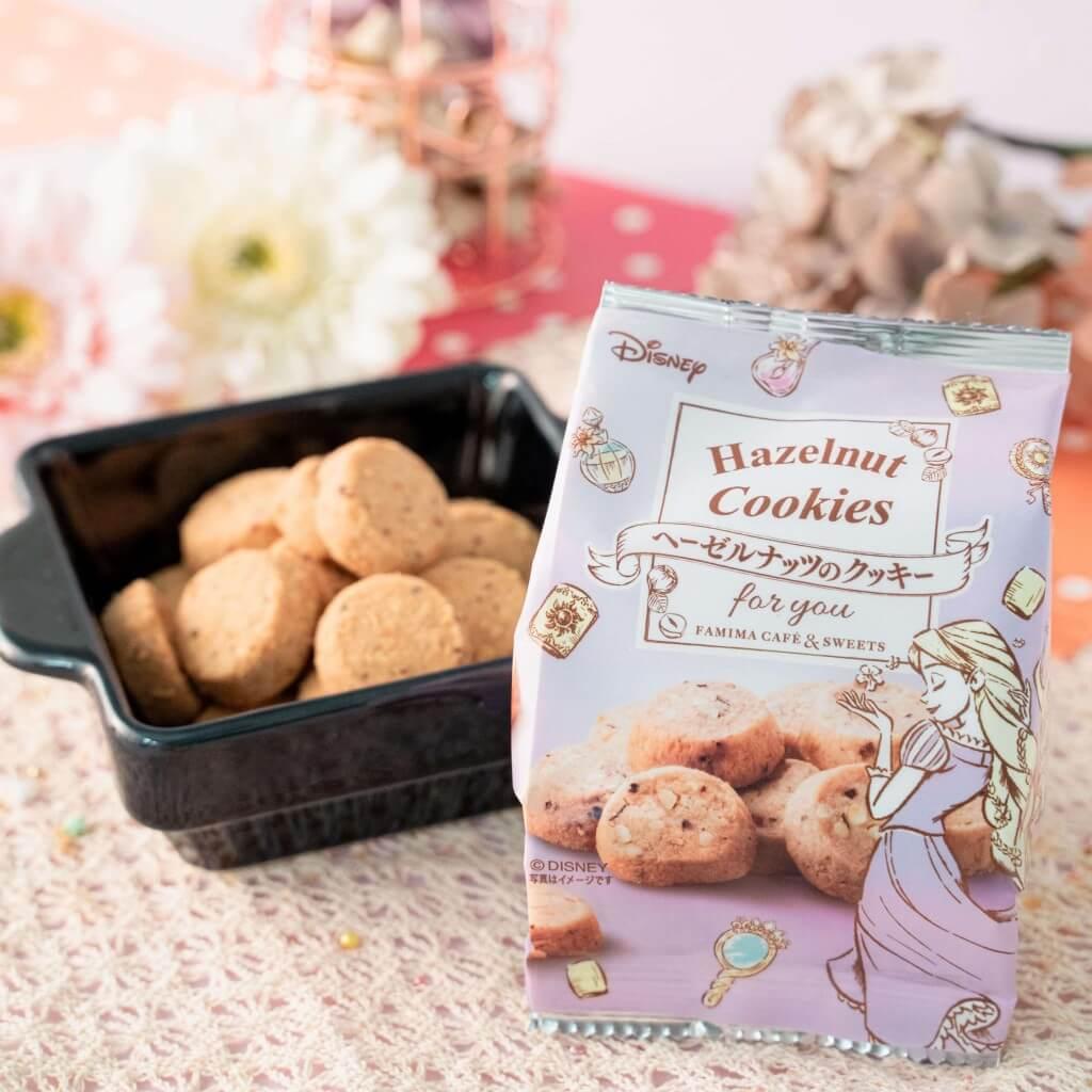 ファミリーマートの『ヘーゼルナッツのクッキー』