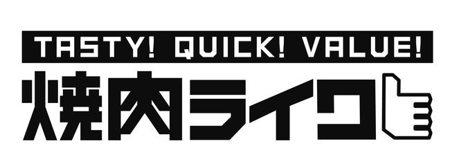 焼肉ライクのロゴ