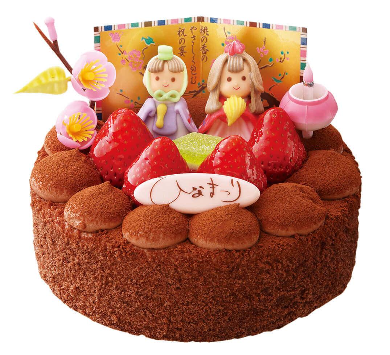 もりもとのひなまつり商品『とろける生チョコのひなまつりケーキ』