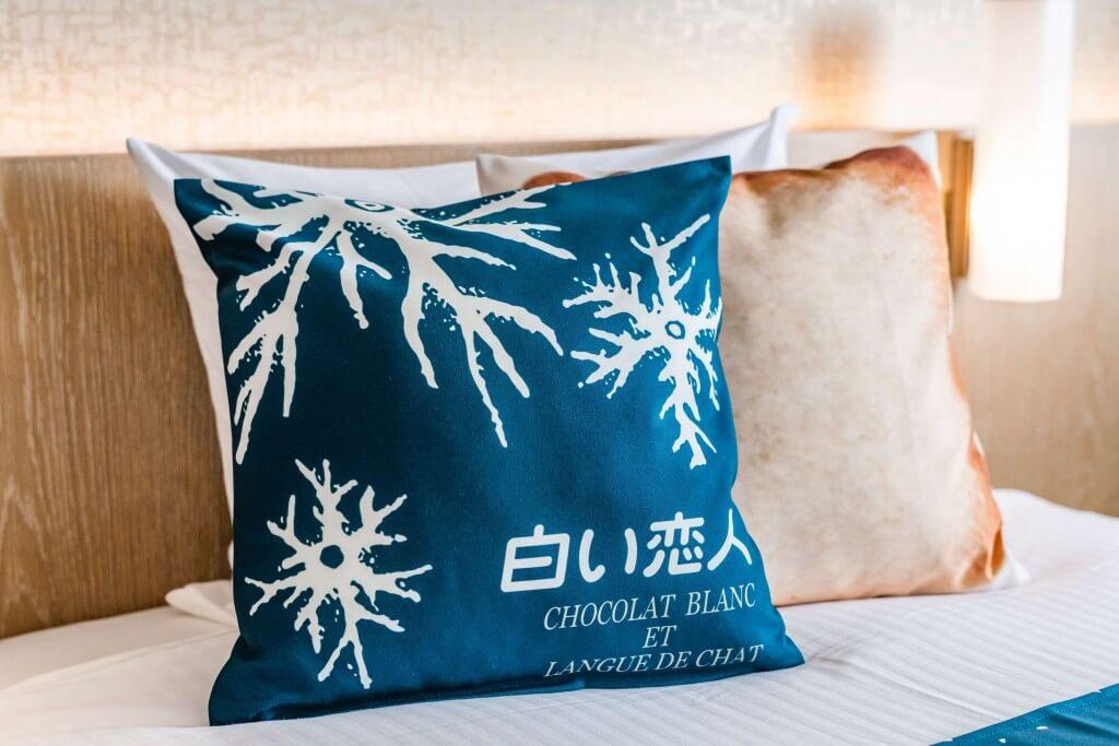 ホテルJALシティ札幌 中島公園×白い恋人コラボレーションルーム-クッション