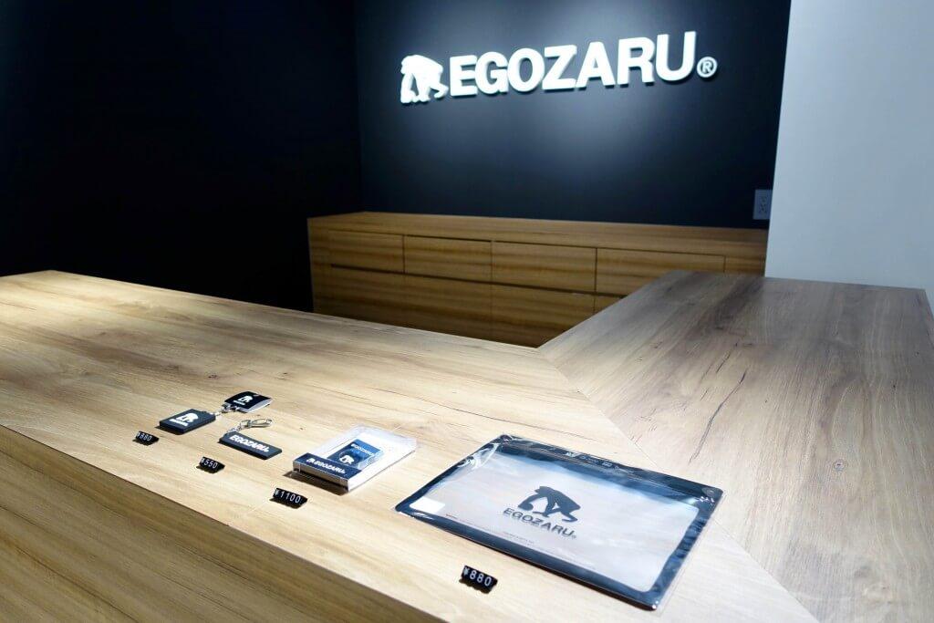 EGOZARU(エゴザル)で販売している雑貨