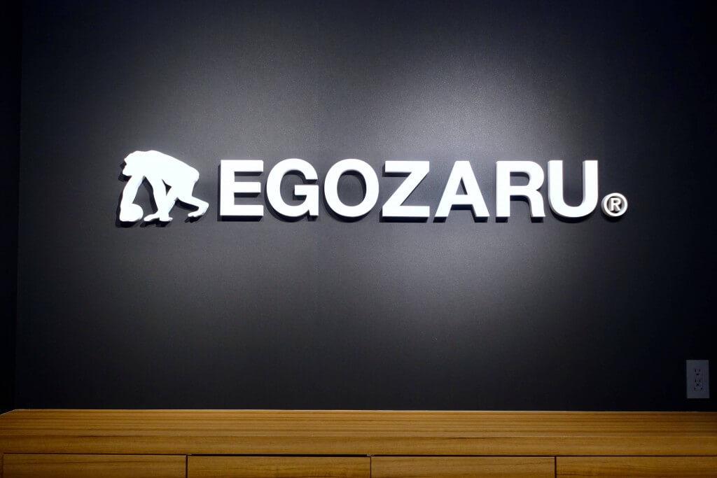 EGOZARU(エゴザル)の店内ロゴ
