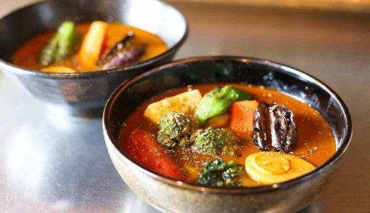【スープカリーkufuu】JRほしみ駅すぐ近くにある土鍋に入った『カリーがゆ』も人気なスープカレー店!