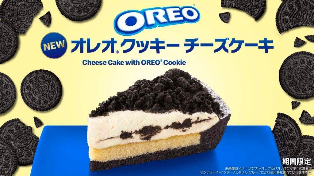 マクドナルドの『オレオ(R) クッキー チーズケーキ』