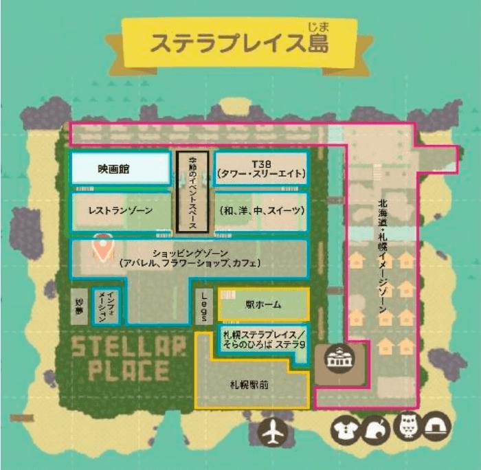 Nintendo Switch ソフト「あつまれ どうぶつの森」のステラプレイス島-マップ