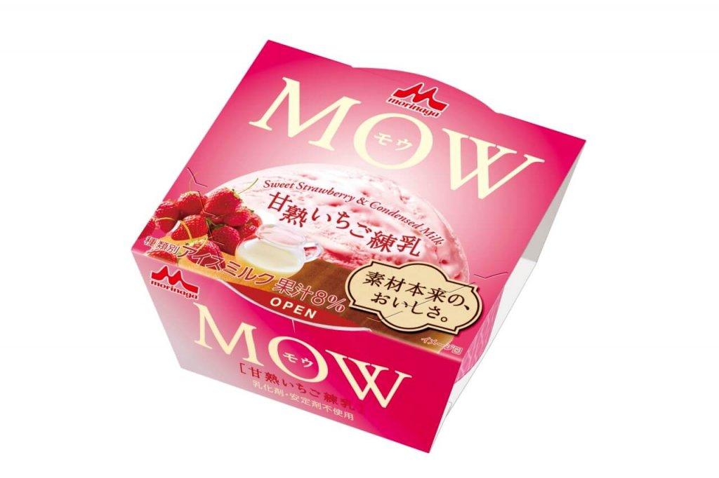 『MOW(モウ) 甘熟いちご練乳』