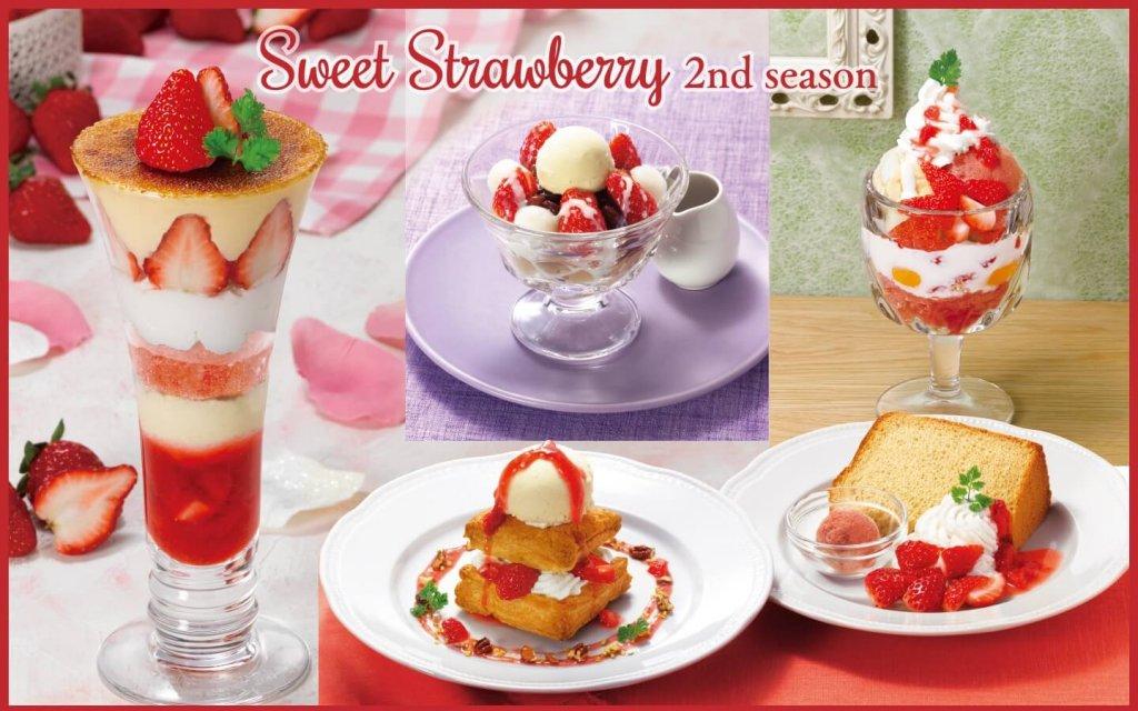 ロイヤルホストの『苺 ~Sweet Strawberry 2nd season~』