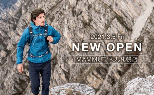 MAMMUT(マムート) 大丸札幌店
