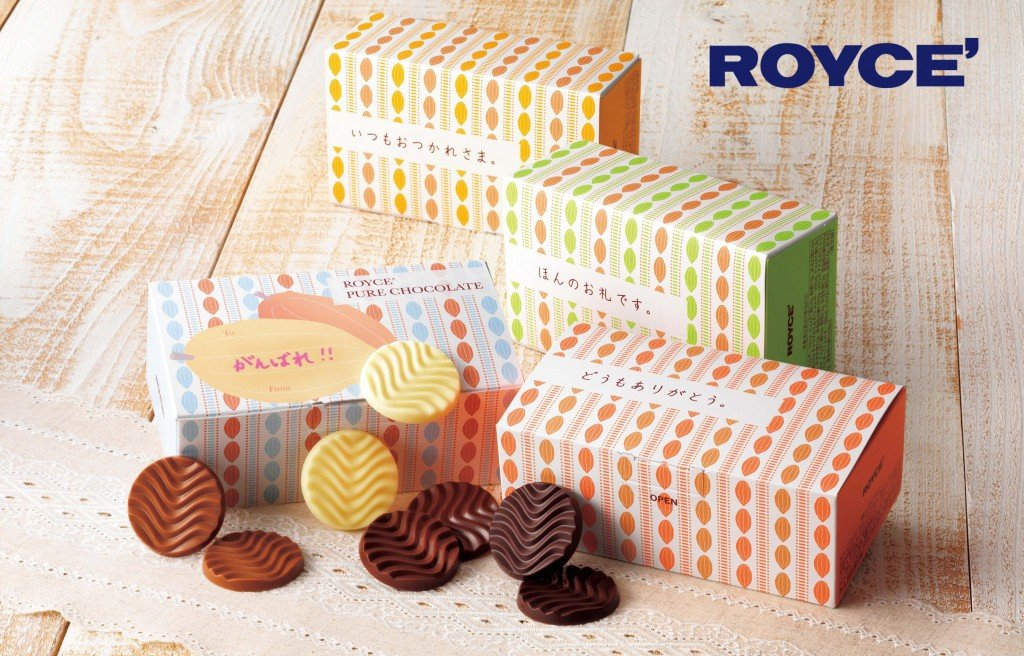 ロイズの『ピュアチョコレートセット』