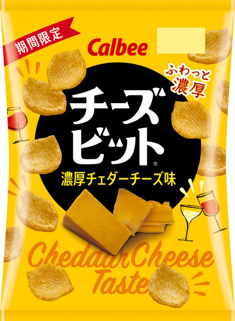 『チーズビット 濃厚チェダーチーズ味』