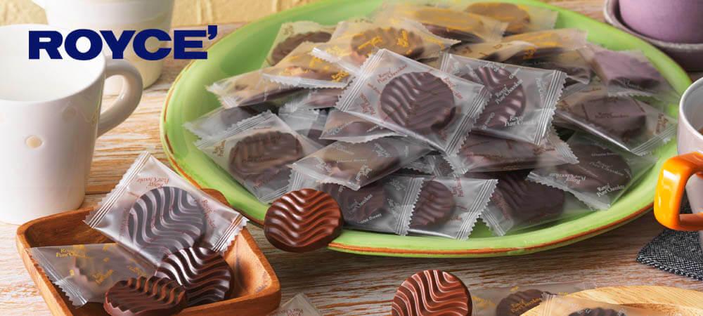 ロイズの『ピュアチョコレート3種パック』