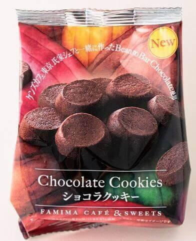 ファミリーマートの『ショコラクッキー』