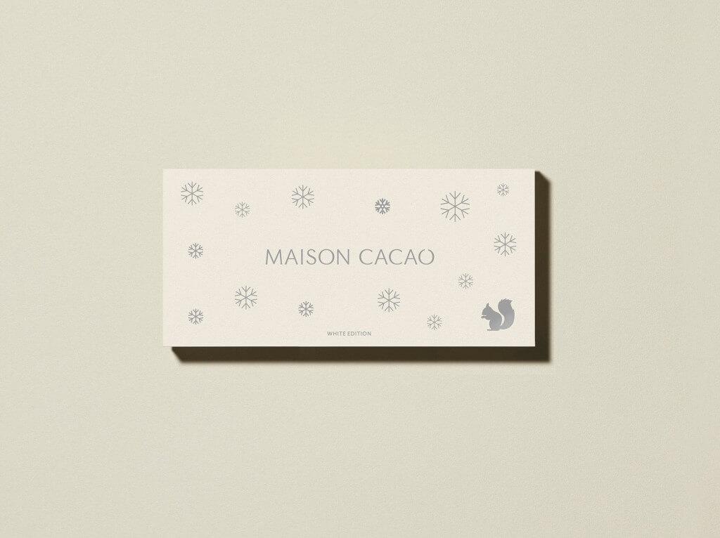 MAISON CACAOの『生ガトーショコラ』