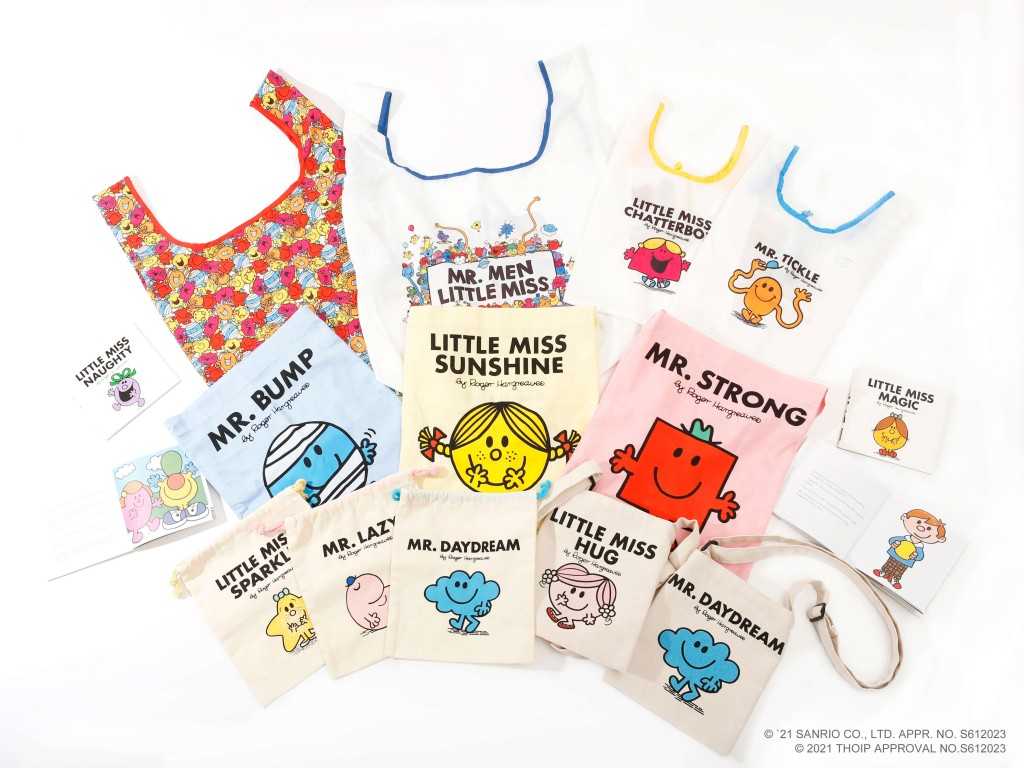 ASOKO de MR. MEN LITTLE MISSのグッズ