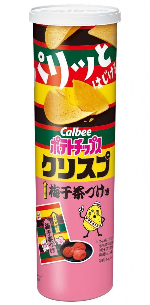 『ポテトチップスクリスプ 永谷園の梅干茶づけ味』