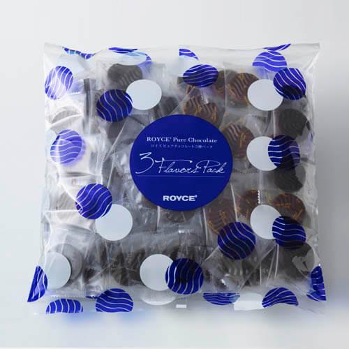 ロイズの『ピュアチョコレート3種パック[ブルー]』