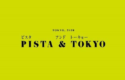 PISTA&TOKYO(ピスタアンドトーキョー)のロゴ