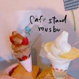 cafestand musbu(カフェスタンド ムスブ)の『生チョコイチゴパフェ』・『瀬戸内レモンパフェ』