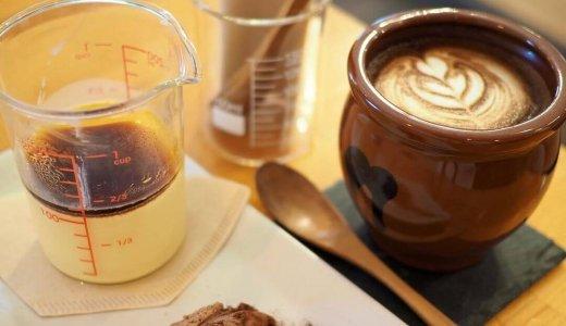 【札幌ゲストハウスやすべえ/河合珈琲】中島公園近くにあるビーカーに入ったプリンも楽しめるゲストハウス併設のカフェ!