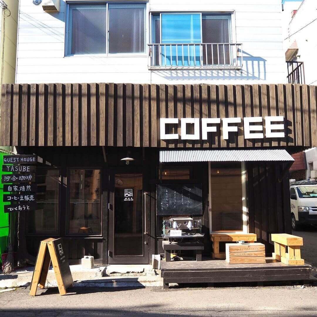 札幌ゲストハウスやすべえ/河合珈琲の外観