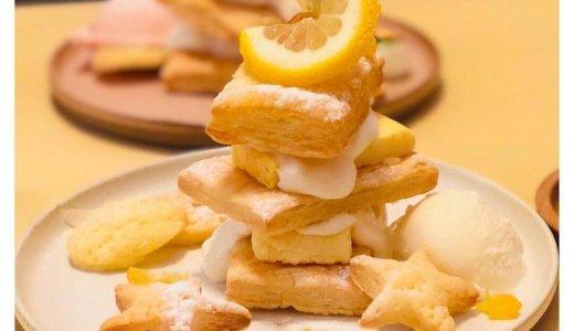 """【BOTA】円山エリアに『LA MAISON NOLLYS』の新店舗となる""""サクサクパイとサンドイッチ""""のカフェがオープン!"""