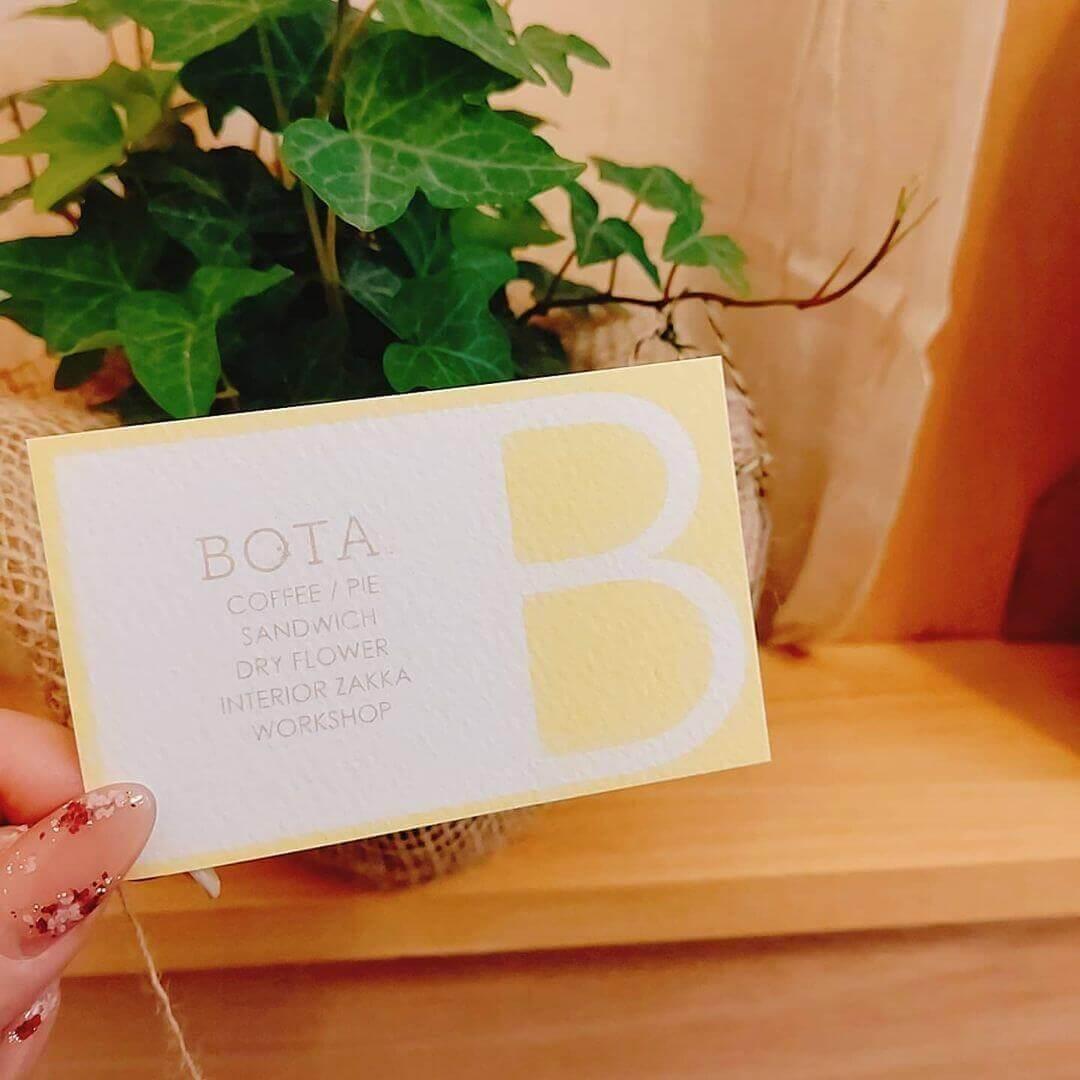 BOTAのショップカード