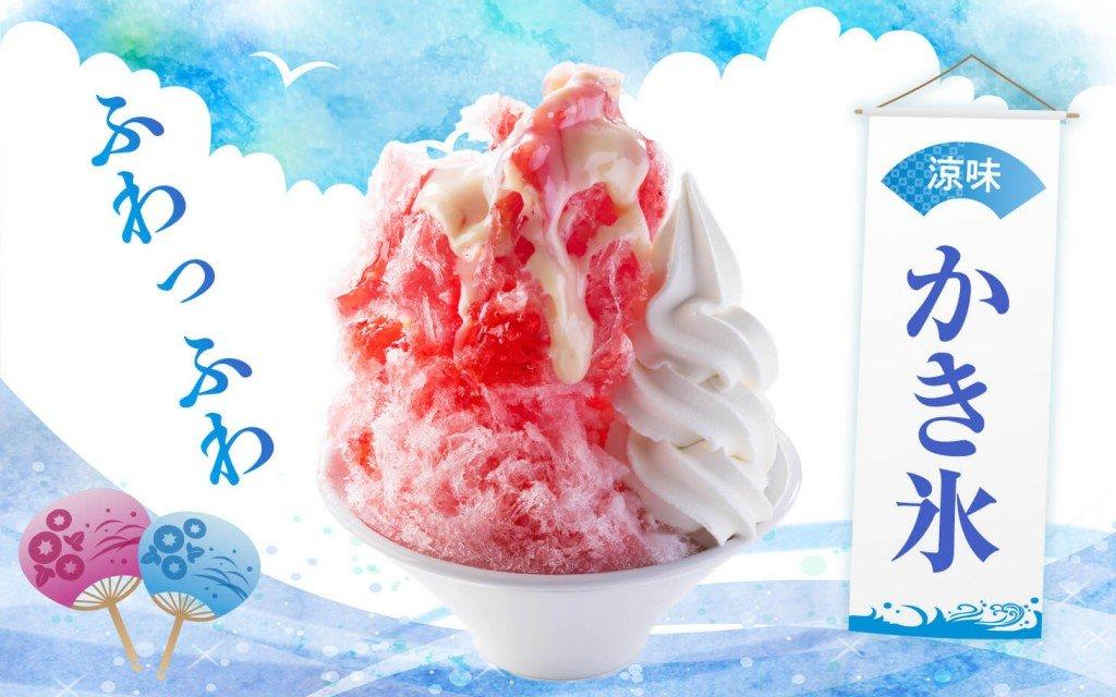 北海道生まれ和食処とんでん『綿雪』