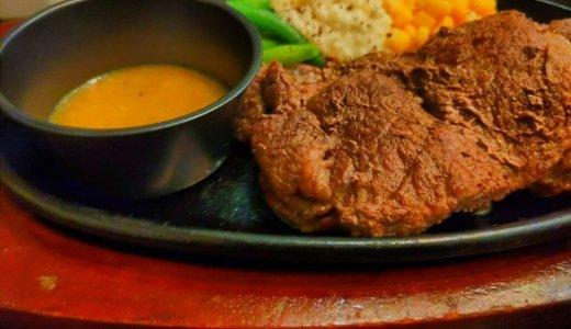 【CN/steak.】東区に輸入牛肉と道産牛を中心に提供するステーキ屋がオープン!