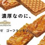 カラメリゼをテーマにした『東京カラメリゼ』が4月7日(水)より丸井今井に期間限定で出店!