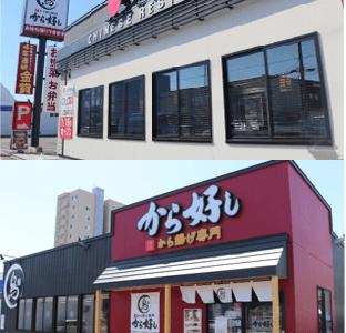 【バーミヤン 札幌白石本通店】白石区の国道12号線沿いに中華ファミリーレストランが復活オープン!
