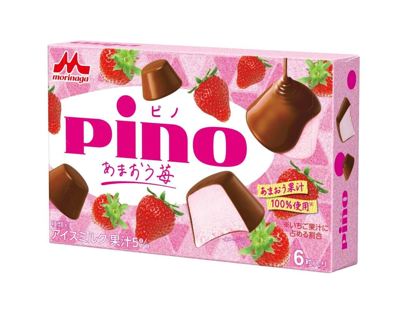 『ピノ あまおう苺』
