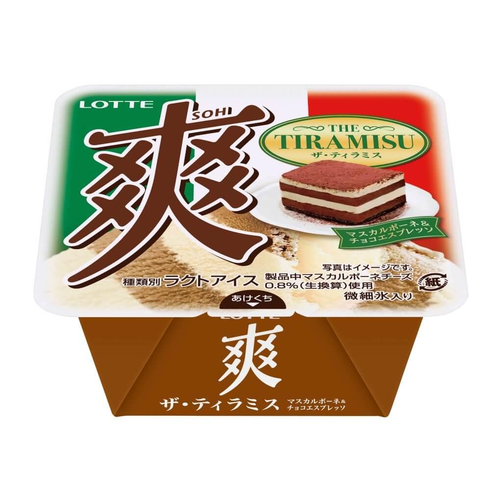 『爽 ザ・ティラミス<マスカルポーネ&チョコエスプレッソ>』