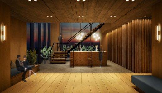 """【ビスポークホテル札幌】南2西1にシックで落ち着いた内装をベースにした""""非日常感を味わえるデザインホテル""""がオープン!"""