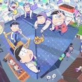 札幌エクセルホテル東急にて『おそ松さん』コラボルームが4月28日(水)より実施!