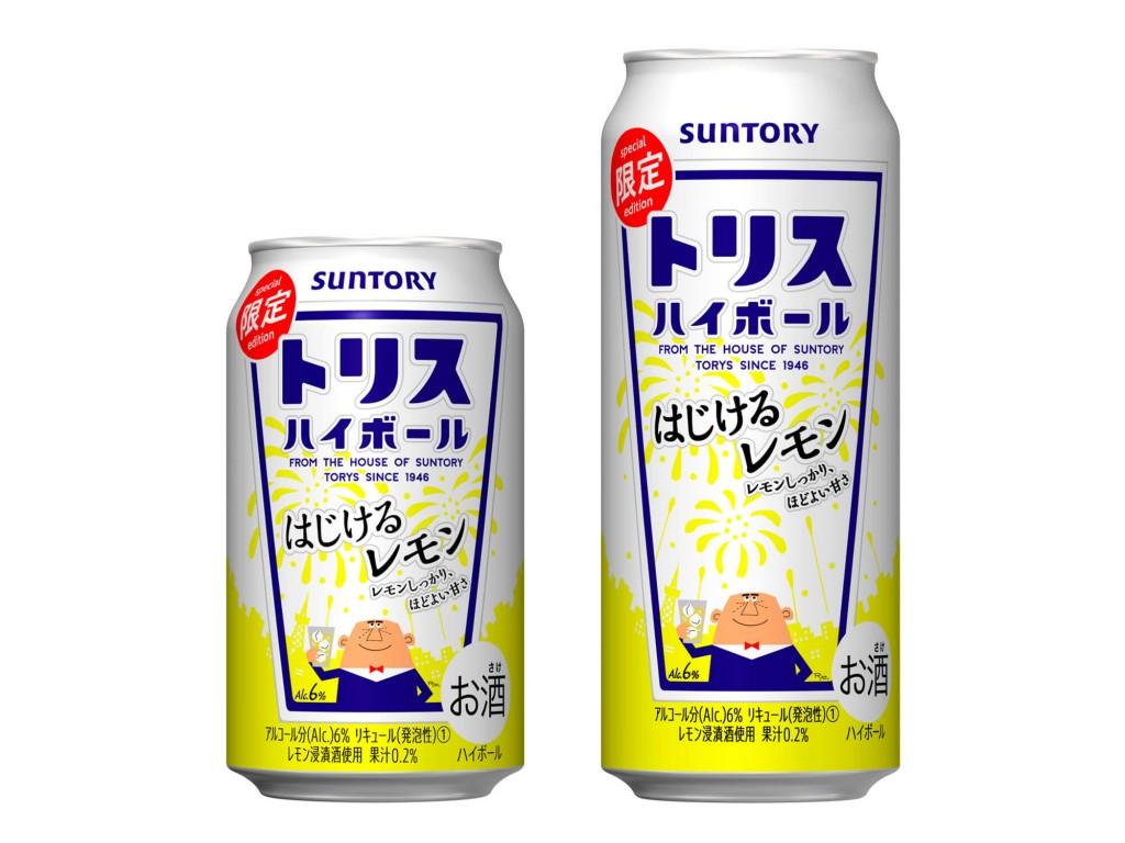 『トリスハイボール缶〈はじけるレモン〉』