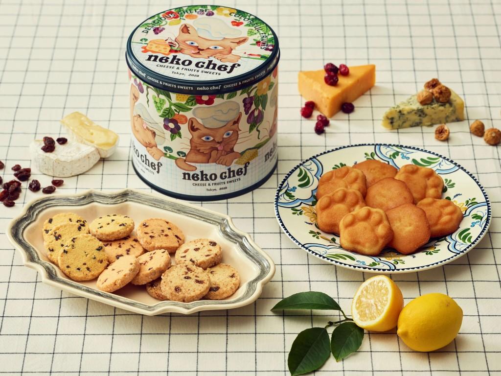 ネコシェフの『フィナンシェ&クッキーアソート』