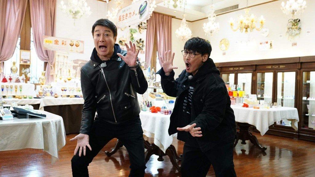 加藤浩次と山口一郎