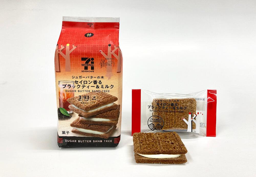 『セブンカフェ シュガーバターの木 セイロン香るブラックティー&ミルク』