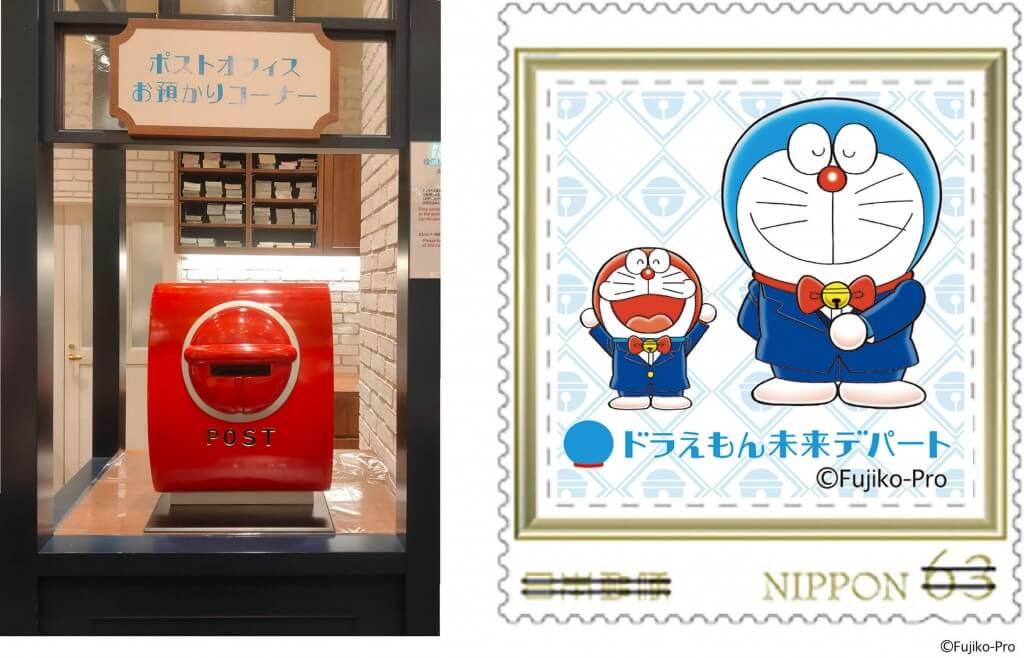 『ドラえもん未来デパート IN 札幌パセオ 2021』-ポストオフィス