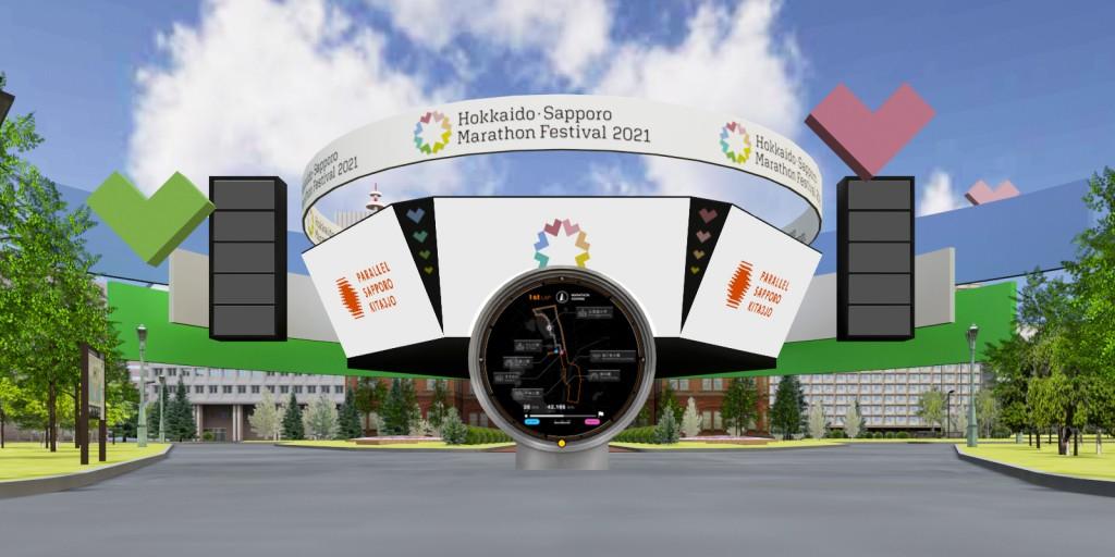 『PARALLEL SAPPORO KITA3JO(パラレル サッポロ キタサンジョウ)』-バーチャル空間の「北海道・札幌マラソンフェスティバル 2021」のイメージ