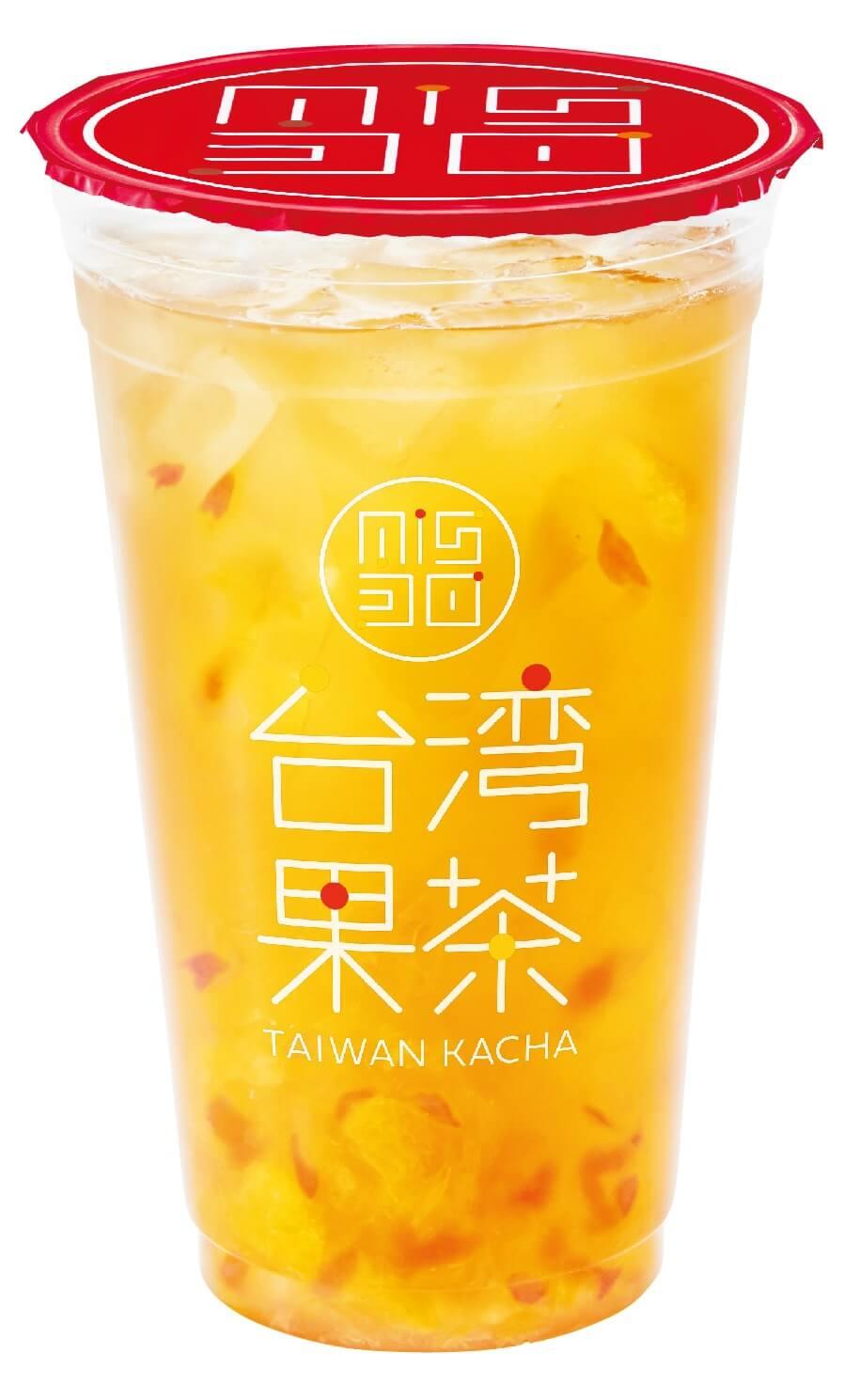 ミスタードーナツ『台湾果茶』-オレンジピンクグレープフルーツジャスミン