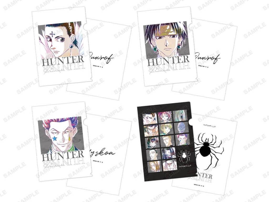 『HUNTER×HUNTER』Ani-Art アニメイトフェア in 2021 Spring-Ani-Art 第2弾 クリアファイル(全4種)