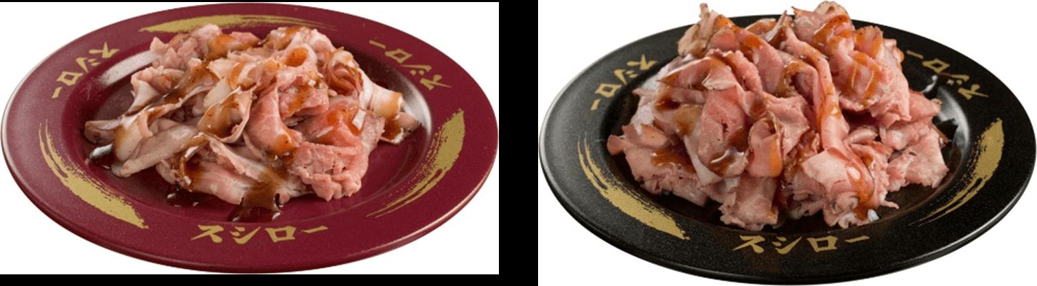 スシロー『GW100円(税込110円)ネタと肉祭』-「追い肉」