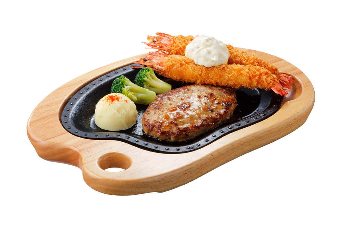 びっくりドンキーの『びっくりエビフライ&ハンバーグステーキ』